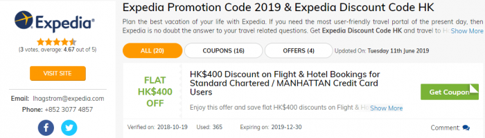 Expedia Discount Coupons